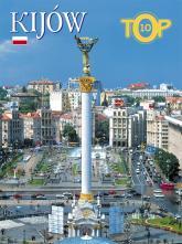 купити: Книга Kijow. Fotoalbum. Тор 10