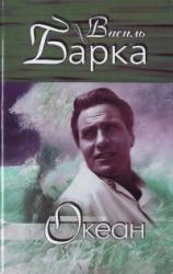 buy: Book Зібр.творів у 3 томах.Том 1