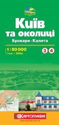 купить: Карта Довідкова карта. Київ та околиці. № 3-4. Бровари-Калита 1:50 000.