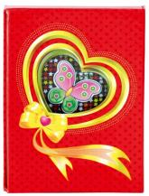 купить: Ежедневник Щоденник на замочку червоний