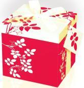 купить: Коробка Картонная коробка для подарков. Размер XXL+