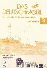 Das deutschmobil 3 testheft ответы