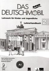 buy: Book Das neue Deutschmobil 2. Lehrerhandbuch A2. Книга для вчителя