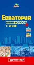 buy: Map Евпатория 1:15 000. План города
