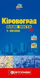 buy: Map Кіровоград. План міста 1:20 000