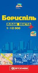 купить: Карта Бориспіль м-б 1:12 000. План мiста