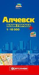 купить: Карта Алчевск 1:15 000. План города