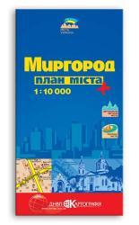 купить: Карта Миргород. План мiста 1:10 000