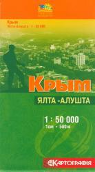 купити: Мапа Крым  Ялта-Алушта м-б 1:50 000