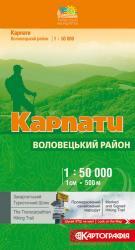 купити: Мапа Карпати  Воловецький р-н  1:50 000