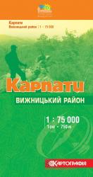 купити: Мапа Карпати. Вижницький район. Туристична карта 1:75 000