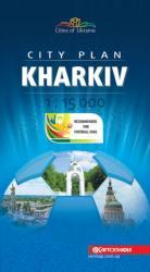 купить: Карта Харків 1:15 000. План міста футбольним уболіва
