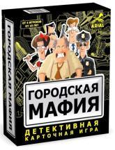 """купить: Настольная игра Детективная настольная игра """"Городская мафия"""""""