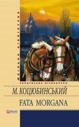 buy: Book Fata morgana