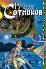 купити: Книга Поросенок.ru