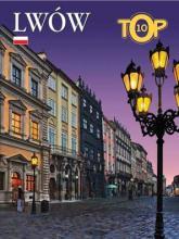 "buy: Book Фотоальбом ""Львів. Топ 10"" (польською)  /  Lwow. Top 10"