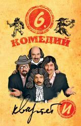 Заказать книгу порнократия катрин брейя украина