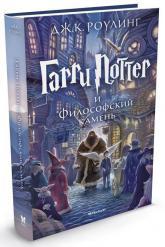 купити: Книга Гарри Поттер и Философский камень