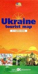 buy: Map Украiна. Туристична карта / Ukraine. Tourist map.1:1250 000