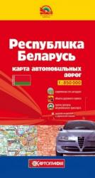 buy: Map Республика Беларусь. Карта автомобильных дорог. 1: 850 000