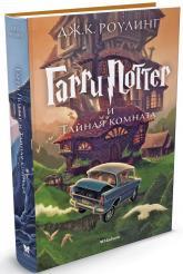 купити: Книга Гарри Поттер и Тайная комната