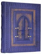 купити: Книга Тысяча и одна ночь. Полное собрание сказок (кожаный переплет)