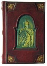 купить: Книга Святое Евангелие (кожаный переплет)