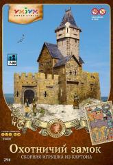buy: Play Set Охотничий замок. Сборная модель из картона