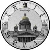 купити: Пазл Исакиевский Собор. Пазл-часы