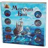 купить: Настольная игра Морской бой. Настольная игра