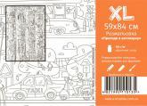 купить: Набор для творчества Пригоди в автопарку. Розмальовка O'Kroshka ХХL (59х84 см)