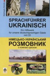 купить: Разговорник Німецько-український розмовник з компакт-диском
