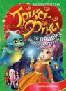 купить: Книга Тріксі-Фіксі та привид лялькового театру