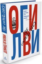 купити: Книга The unpublished