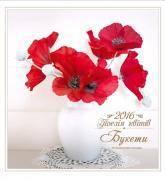 купить: Календарь Поезія квітів. Календар перекидний на 2016 рік, 14 місяців
