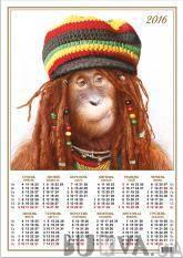 купить: Календарь Чарівні улюбленці. Календар лист на 2016 рік, в асортименті