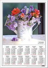 купить: Календарь Поезія квітів. Календар лист в асортименті