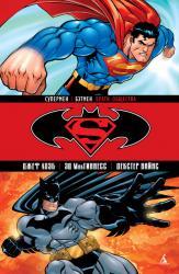 купити: Книга - Іграшка Супермен / Бэтмен: Враги общества