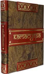 купить: Книга Камасутра (кожаный переплет Rocconto Bronzo)