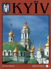 купить: Книга Kyiv. Album de photos