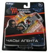 купить: Игровой набор Часы агента. Игровой набор