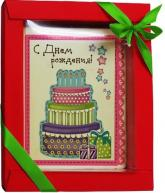 buy: Chocolate Торт. Шоколадна листівка