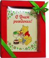 купить: Шоколад Вінні. Шоколадна листівка