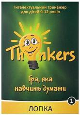 купить: Настольная игра Інтелектуальна гра Thinkers 9-12 років - Логіка