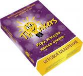 купить: Настольная игра Логическая игра Thinkers 9-12 лет - Игровое мышление