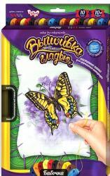 купить: Набор для творчества Бабочка. Вышивка гладью. Набор для творчества