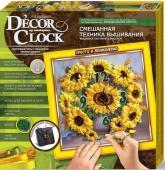 купить: Набор для творчества Подсолнухи. Decor clock. Набор для творчества