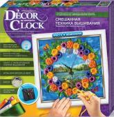 купить: Набор для творчества Маргаритки. Decor clock. Набор для творчества