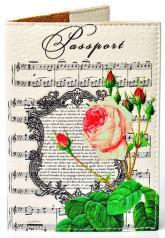 купить: Обложка Music. Обкладинка на паспорт