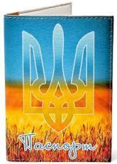 купить: Обложка Тризуб на жовто-блакитному тлі. Обкладинка на паспорт